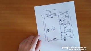 Расширение санузла или ванной на жилую комнату