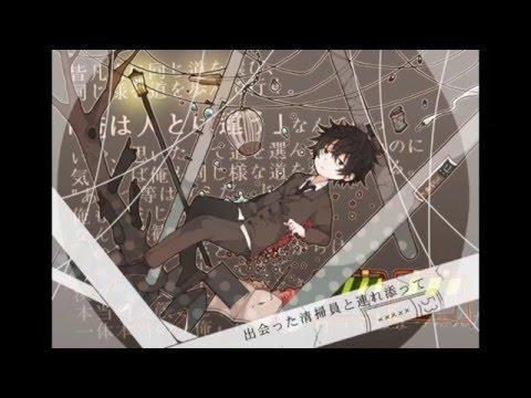 有機酸/ewe「ウッドペッカーは夜泣く」feat.flower MV
