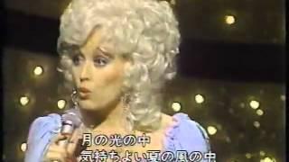 Sweet Summer Lovin'  -  Dolly Parton.mpg