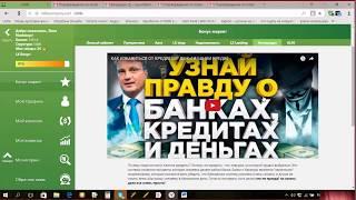 LXlifecompany Запись брифинга с Еленой Низельской за 05.06.2017г