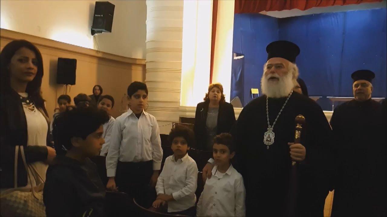 Η Αλεξάνδρεια γιόρτασε την Παγκόσμια Ημέρα Ελληνικής Γλώσσας – 9.2.2018