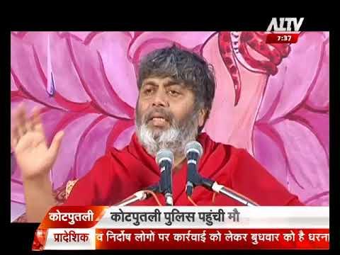 Shiv Yog Wishes You Happy Ram Navami download YouTube video