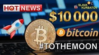 BITCOIN NEW RECORD $10.000