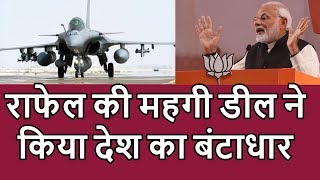 PM Modi Again Exposed On Rafale Deal Media Questioning On Rafale Cost