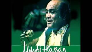 Mehdi Hassan Live Aap Ko Bhool Jayen Hum - YouTube