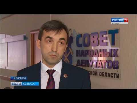 В Кузбассе увеличатся детские пособия