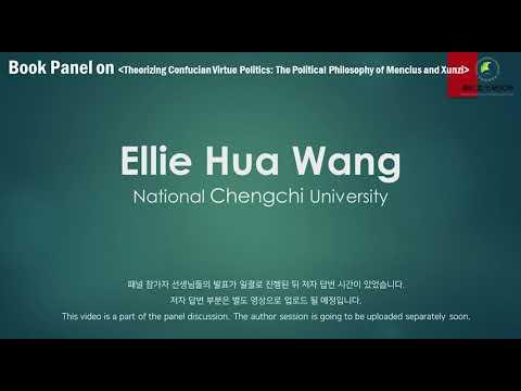 [국제학술대회] Ellie hua wang│20201114 Book Panel on