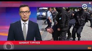 Азия: десятки задержанных в Казахстане