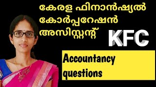 Kerala Financial Corporation Assistant Expected Questions/ Accountancy MCQ