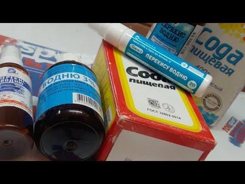 Hatékony gyógyszerek a visszerek a lábakon