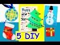 Video for کارت پستال تبریک کریسمس 2017