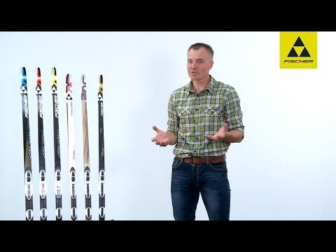Fischer Nordic Skis | Nordic Cruising Line-Up