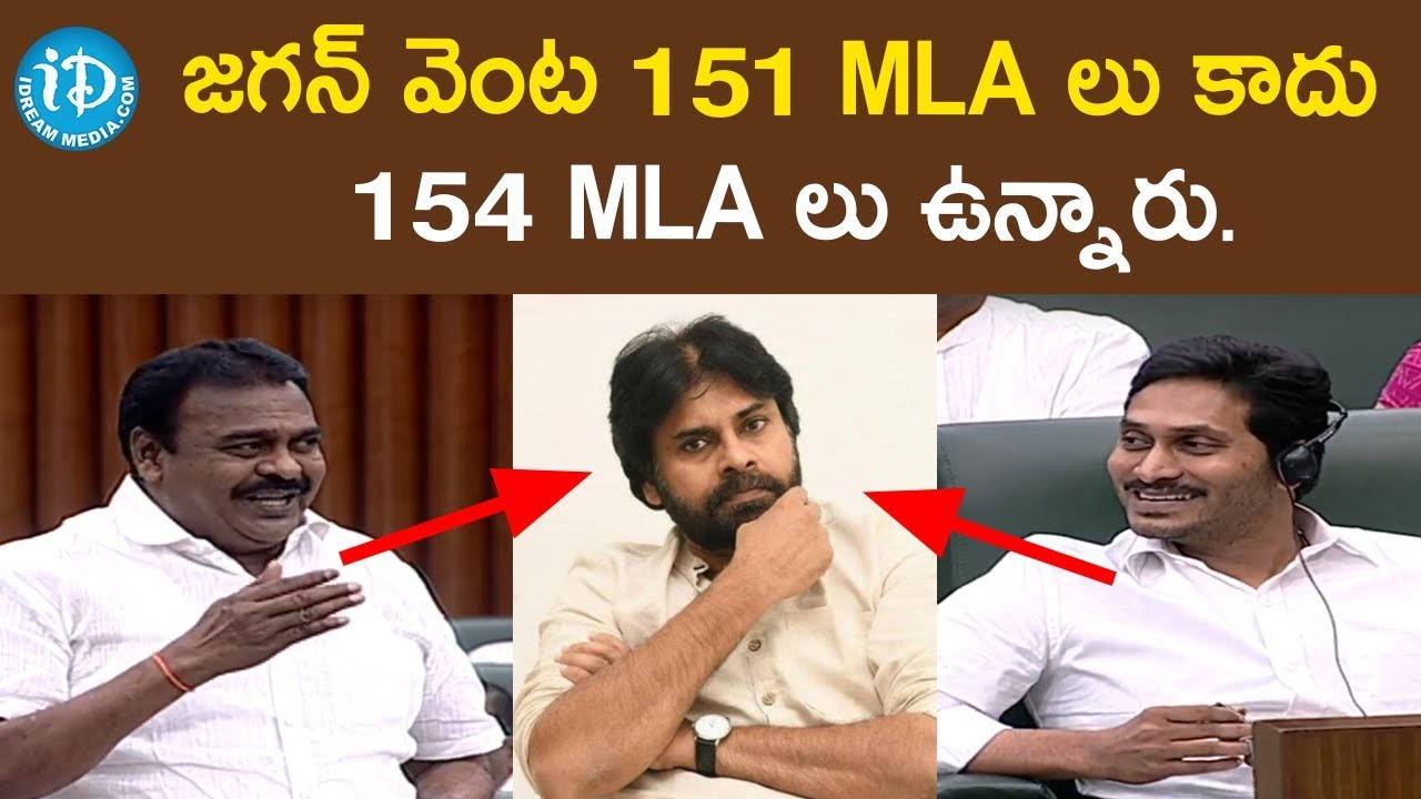 AP Assembly LIVE - Day 5: JanaSena MLA Rapaka Varaprasad Supports Council Revocation Bill