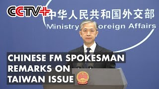 China Vows to Take Countermeasures over US Official Exchanges with Taiwan