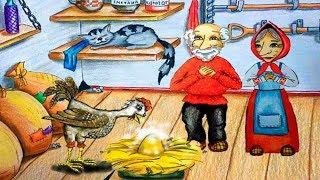 КУРОЧКА РЯБА. Русская народная сказка. Сказки для детей