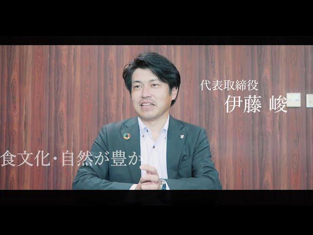 2021年新卒採用PV 【陸中建設】