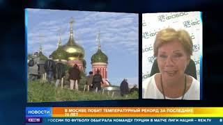 В Москве побит температурный рекорд за последние 70 лет