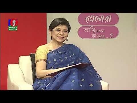 Ami Ekhon Ki korbo | EP 392 | Bangla Talk Show | Kownine Shourov | Banglavision Program | 2019