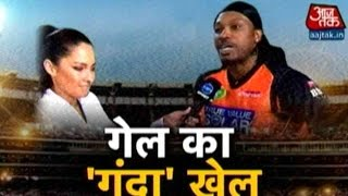 'Don't Blush, Baby' Cricketer Chris Gayle Sexism Storm Worsens With New Allegations