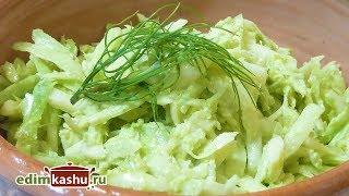 Простой и быстрый салат из редьки