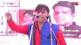 जो देवे धोखा यार ने   New Haryanvi Ragni   Anil Kansaliya   2018 Latest Ragni