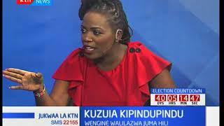 Jukwaa La KTN: Ongezeko la maambukizi ya ugonjwa wa kipindupindu