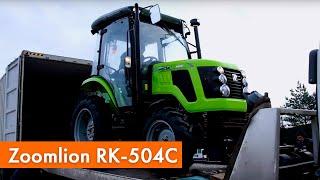 САМЫЙ МОЩНЫЙ ТРАКТОР | Распаковка трактора 50 л.с. |Zoomlion RK-504C TRACTOR UNBOXING
