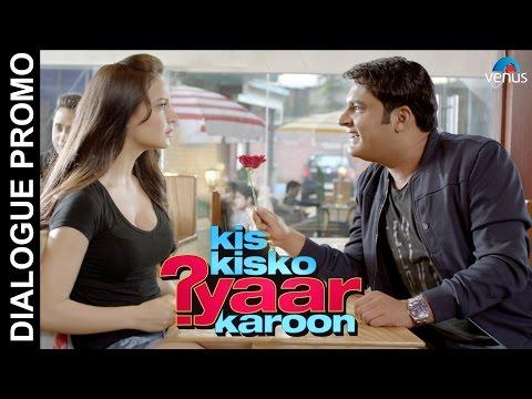 Kis Kisko Pyaar Karoon | Dialogue Promo 1| Kapil Sharma, Arbaaz, Elli, Manjari, Simran, Sai, Varun.