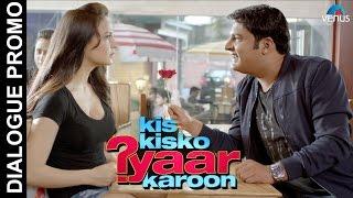 Kis Kisko Pyaar Karoon - Official Teaser-5