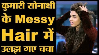ये Messy Messy क्या है? | Messy Hair Look | Fashion | Make Up | Fashion Trends | Hairstyle |