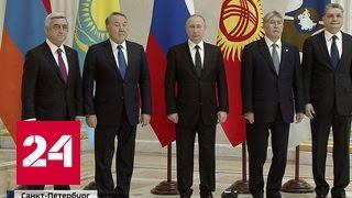 <p>Как Россия борется с терроризмом в Сирии, Владимир Путин рассказал коллегам по ОДКБ. Один из членов оборонного союза, Казахстан, готовится принять переговоры по сирийскому урегулированию. И сегодня же в Петербурге лидеры России,