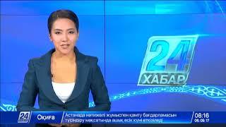 Телеканал «Хабар 24» принимает поздравления с юбилеем