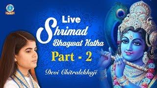Shrimad Bhagwat Katha Part 2 Devi Chitralekhaji