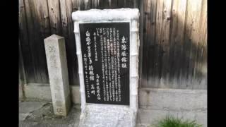 京都宿泊町家ホテルおすすめ食事は客室で