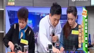 【型男大主廚】冰箱有什麼料理大賽 20150323 Part 2