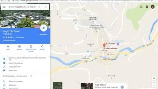 google street view api tutorial - मुफ्त ऑनलाइन