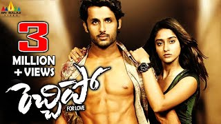 Rechhipo  Telugu Latest Full Movies  Nithin Ileana  Sri Balaji Video