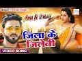 Aara Ke Othlali Pawan Singh - सुपरहिट भोजपुरी सांग 2019    Pawan Singh New Song 2019, Kajal Ragwani video download
