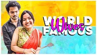 #shannu is back !    Cast:- shanmukh jaswanth, siri hanmanth ( @Hey Siri ), @Pruthvi Mukka @Jhakaas   Written by :- Subbu. K   D.O.P & Editing :- Kala Pavan  Di & CC :- Kumbha shiva kumar  Powered by #infinitum network solutions.