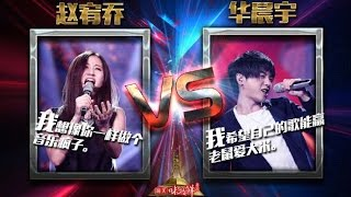 """[The Next Show] EP4 Cuts: Hua Chenyu Lost? ! Magical Adaptation of """"Mouse Loves Rice"""""""