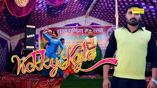 Desi Desi Na Bolya Kar Chori Re | Raju Punjabi | New Haryanvi Song 2017