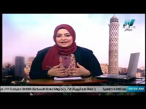 دراسات اجتماعية للصف الأول الاعدادي 2021 ( ترم 2 ) الحلقة 6 - ابداعات مصرية للكتابة والادب