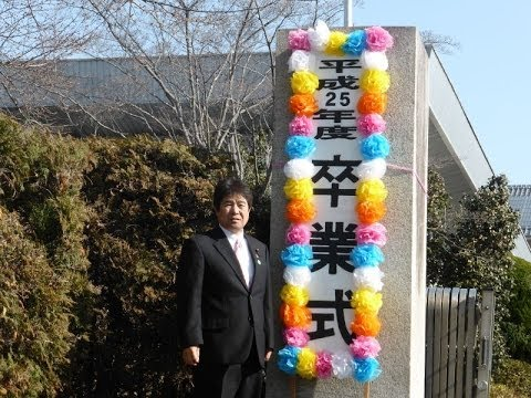 平成25年度真岡小学校卒業式 1/10 2014.3.19