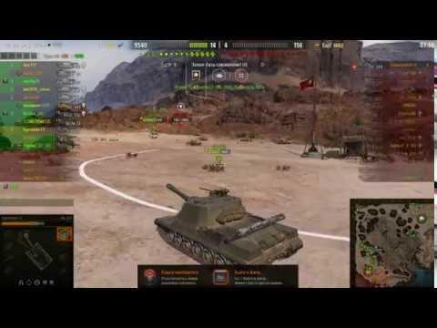 world of tanks 2019 карта Элль Халлуф, бой на ИС 7