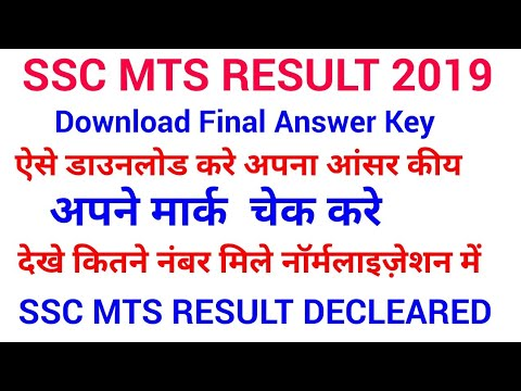 Ssc MTS RESULT with Marks, cut off 2019// how to check ssc mts Result Marks cut off