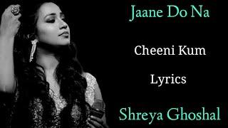 Lyrical | Shreya Ghoshal | Ilaiyaraja | Cheeni Kum   - YouTube