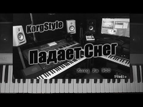 KorgStyle  - Падает Снег (Korg Pa 900) ItaloDisco80
