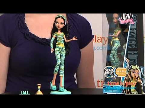 Monster High Dead Tired Cleo de Nile from Mattel