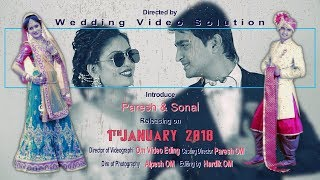 Tiger Zinda Hai | Dil Diyan Gallan Song | Edius Wedding Project Song  | Edius 7 | Edius 8 | Edius 9