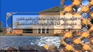 HD المصحف المرتل الحزب 26 للمقرئ محمد إراوي
